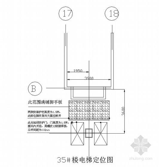 [广东]外用施工电梯施工方案(施工升降机 双笼SCD200/200TD 有计算)