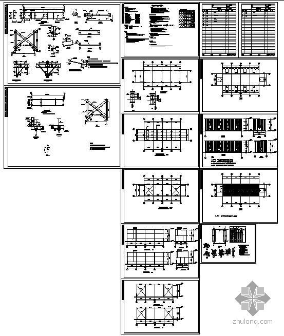某活动板房标准设计图纸