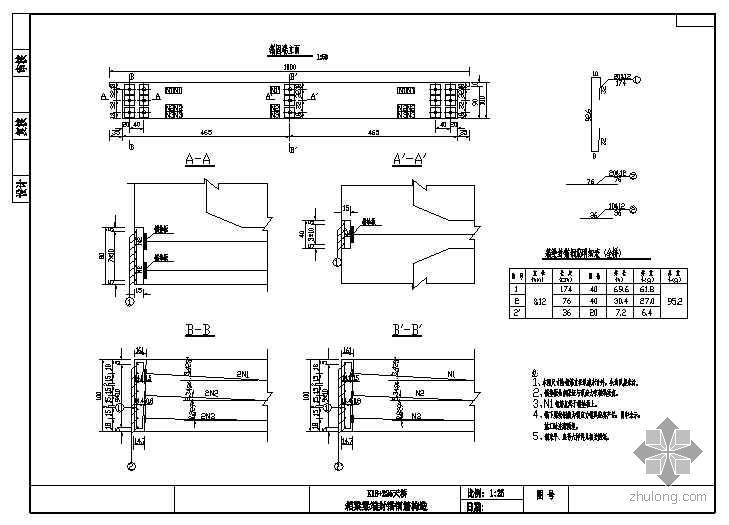 110米跨预应力钢筋混凝土斜拉车行天桥设计图