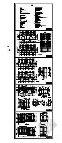 某住宅小区五层住宅单体设计方案-4