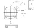 棚户区改造住宅楼工程模板施工方案(65页)