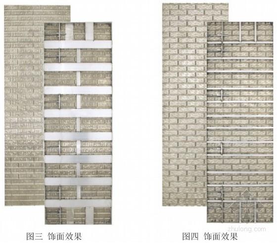 全铝合金模板技术介绍