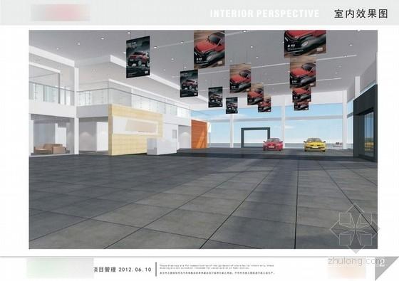 [山东]某汽车4S店室内设计方案图