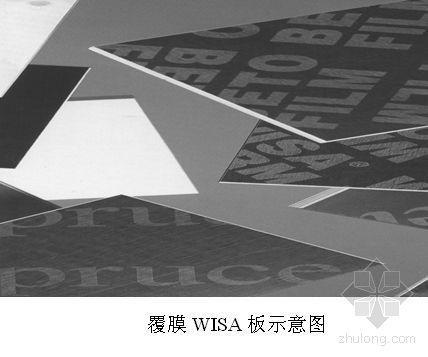 广州某大型体育场施工组织设计