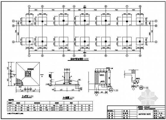 阜阳某3层框架办公楼结构设计图
