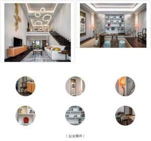 招商双玺私宅设计:和乐静美的东方之境!_3