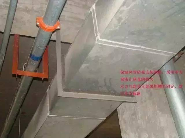 风管安装的21种质量通病_6