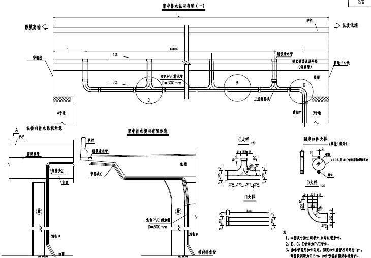 [浙江]高速公路35m、32.5m、30m、27.5m跨预制箱梁设计图201张