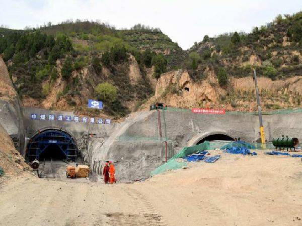 开展公路隧道建设工程质量安全专项整治行动