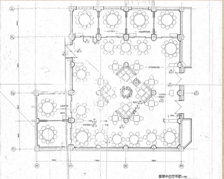 北京大观园酒店室内设计方案及效果图(63页)