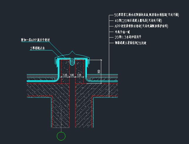 变形缝结构设计详图(地面、楼面、屋面、内外墙及顶棚等)