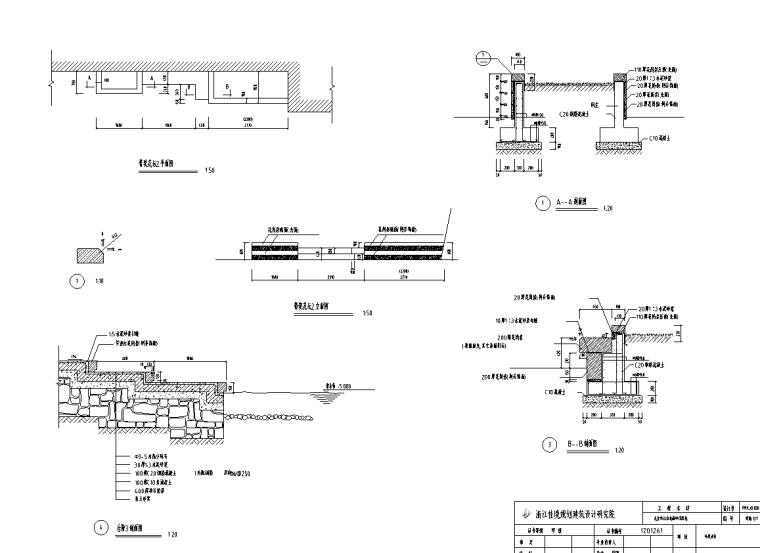 [浙江]江东南路沿江绿地公园全套施工图设计-台阶详图1