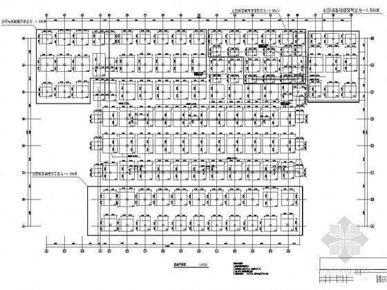 [广东]地上二层框架结构办公楼结构施工图(含建施、计算书)