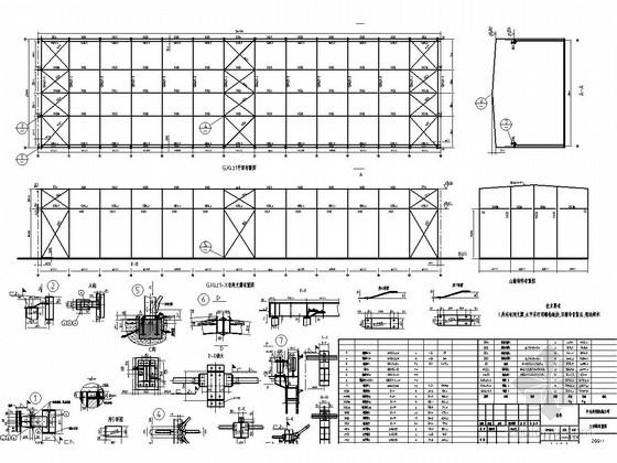新门式刚架结构车间结构施工图(单梁吊5吨)