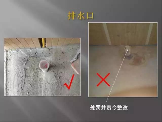 室内装修工程工艺流程图文解析_30