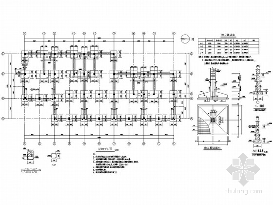 [江苏]十栋地上三层框架结构沿街商铺结构施工图