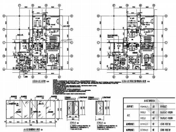 [银川]交通便利配套设施齐全大型家居建材主题购物中心施工图 大样图