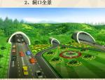 【青岛】胶州湾海底隧道施工技术(共116页)
