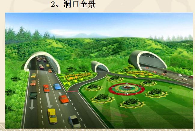 [青岛]胶州湾海底隧道施工技术(共116页)