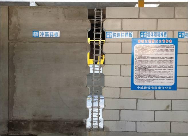 [QC成果]提高蒸压加气混凝土砌块墙体砌筑一次合格率
