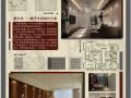 [毕业设计]室内设计毕业作品排版及展示(1)[高清图]