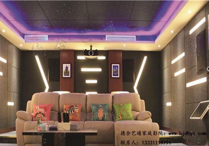 家庭影院装修——视听室投入40多万方案