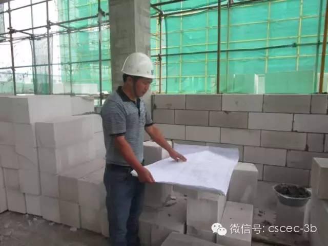 华夏头条|农民工6年拿下6个建造师证书,你有什么理由不努力!