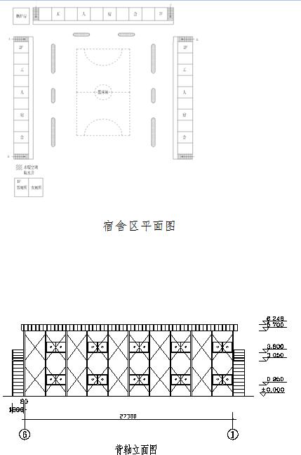 常德市天济广场酒店工程绿色施工专项方案-4.png