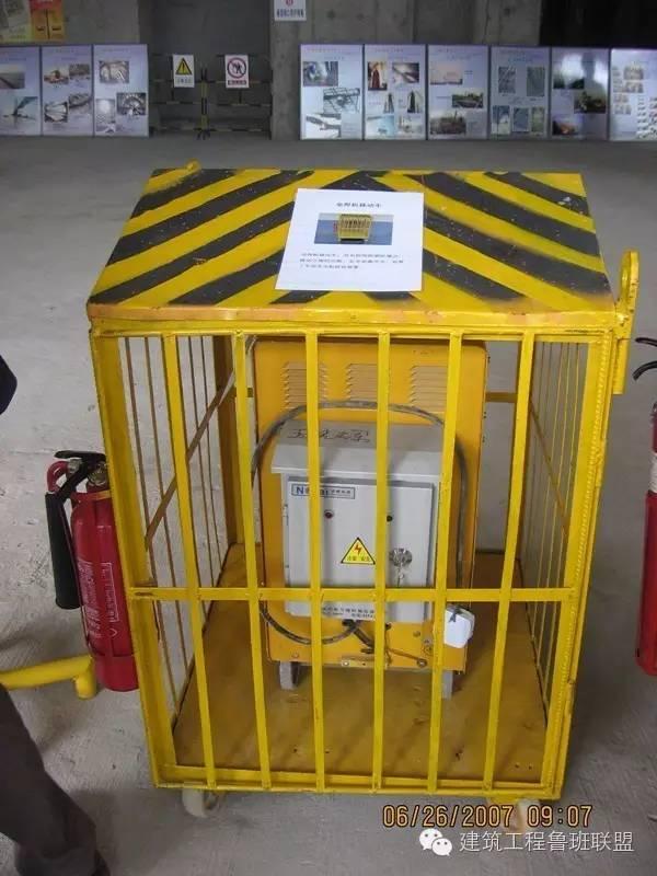 安全文明标准化工地的防护设施是如何做的?_39