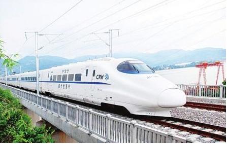 高速铁路信号技术概论.