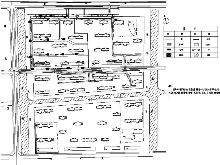 [阜阳]碧桂园混凝土框架结构商业建筑现场消防专项方案(15页)