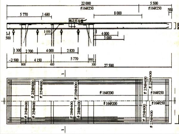 地铁与轻轨设计第4.5节地铁设计实例