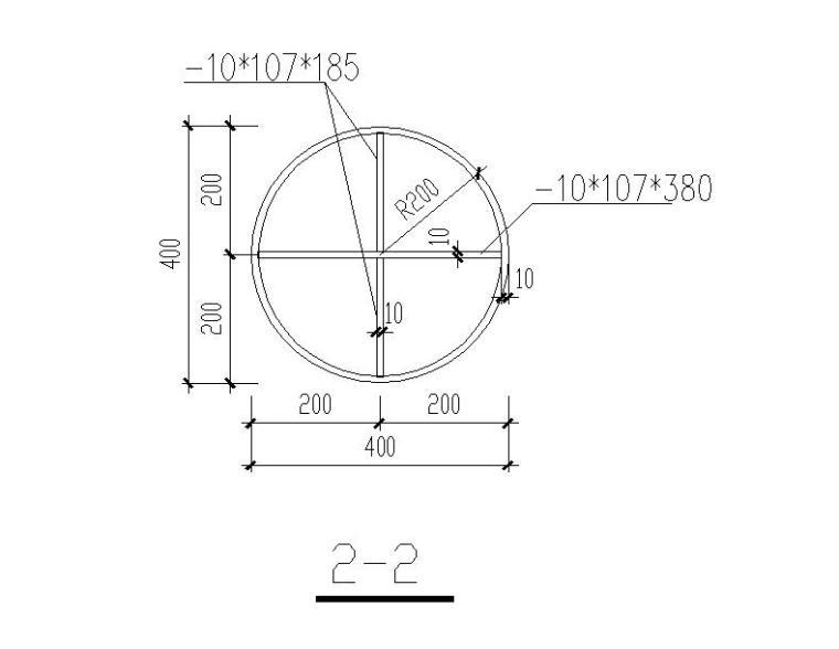 休闲亭钢穹顶钢结构节点详图(CAD)