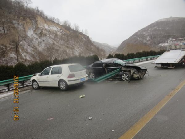 道路交通事故现场勘查与处置