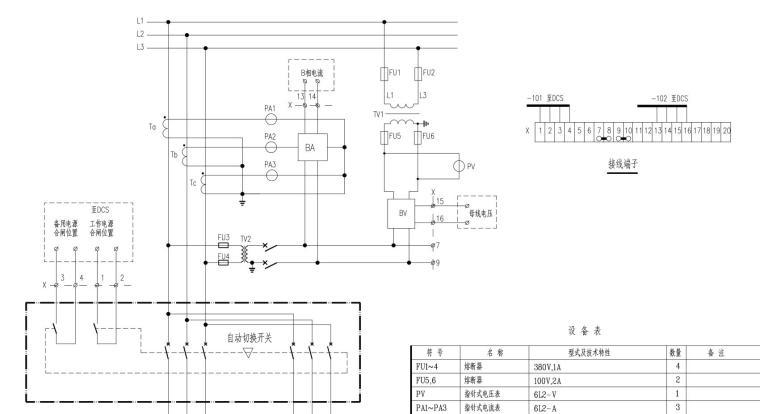 某大电厂SCR脱硝电气全套施工图_3
