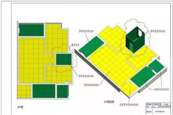 BIM在建设工程中排砖的应用_15