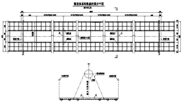 [甘肃]悬索特大桥猫道拆除施工专项方案(三跨连续式)