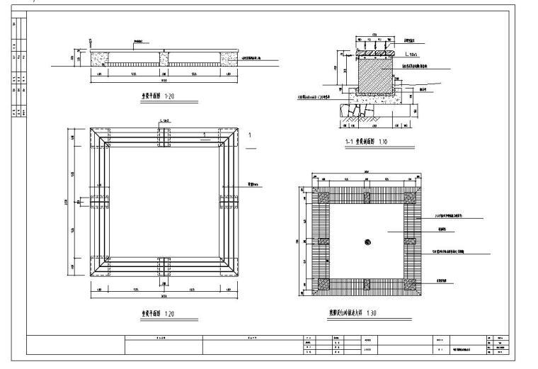 东山头村公园施工图设计