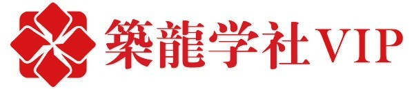 『中国尊』论坛——超高层建筑建设运营一体化研讨