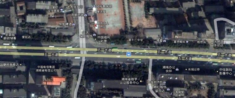 路口站深基坑开挖安全专项施工方案