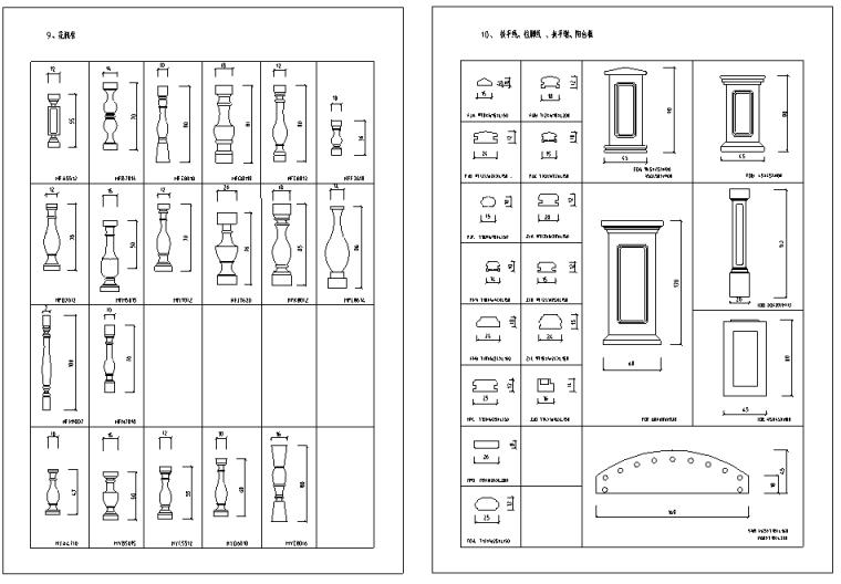 欧式cad构件图库(山花、角花、扶手线)+欧式窗套cad图块