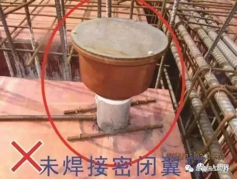 图文讲解:人防工程施工及验收要点汇总_45