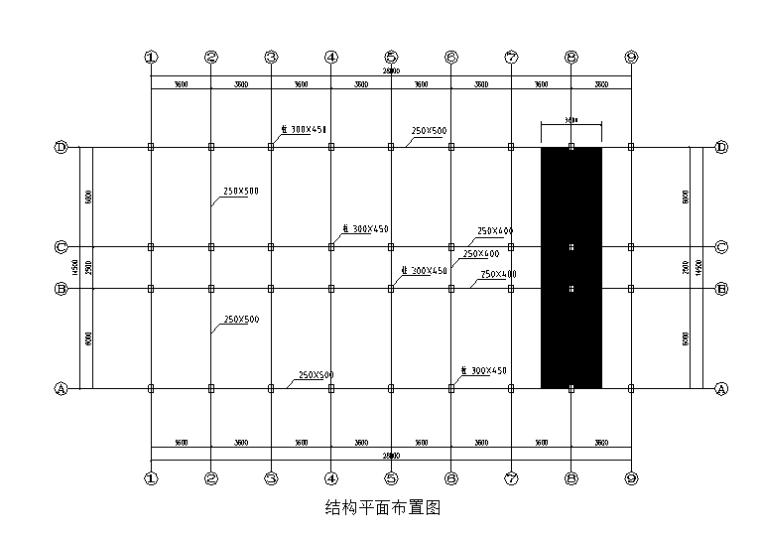 6层钢混框架结构课程设计计算书(word,91页)