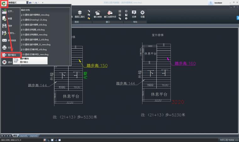 CAD图纸转换PNG图片竟这么简单_2