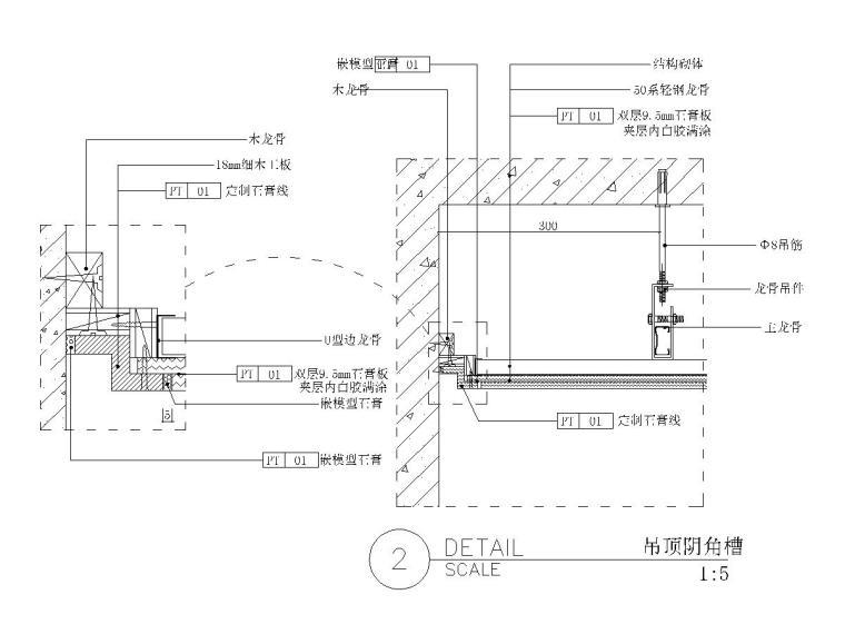 [SG11]130个CAD详细节点施工详图