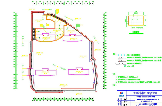 萧山墩里吴项目二期基坑设计投标方案