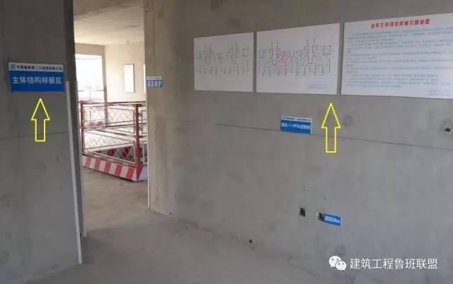 住宅工程样板展示区如何设置?
