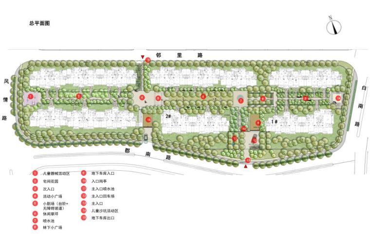 良渚文化村白鹭郡景观方案设计文本 PDF(44页)