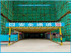 建筑工程现场安全文明施工管理标准化图集(附图丰富+2014年)