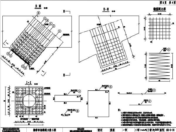 特大桥主跨658m双塔混合梁斜拉桥主桥结构图纸341张(公路桥涵设计规范JTJD60-2015)_5